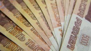 расплачиваться российскими рублями