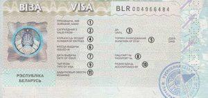 Как можно получить визу в Беларусь для иностранцев в 2019 году