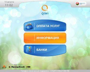 Как можно пополнить Киви кошелек в Беларуси без комиссии