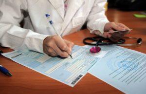 Как оплачивается больничный лист в Беларуси в 2017 году