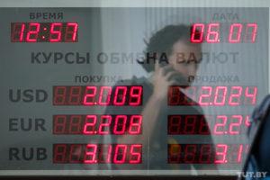 Как начисляются отпускные в Беларуси