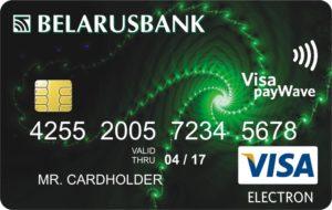 Как положить деньги на карточку Беларусбанка