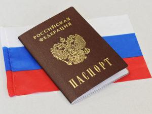 Как получить гражданство Беларуси гражданину России