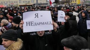 Сколько составляет налог на тунеядство в Беларуси в 2018 году