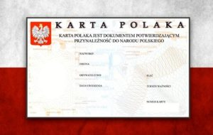 Как в Минске получить Карту поляка в 2019 году
