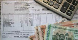 Тарифы на электроэнергию для населения в Беларуси в 2018 году